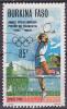 Timbre Oblitéré N° 744(Yvert) Burkina Faso 1987 - Année Préolympique, Tennis - Burkina Faso (1984-...)