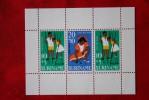 Blok Kinderzegels; NVPH Nr: 489 Mi Block 7 ; 1967 MH / Ongebruikt SURINAME / SURINAM - Surinam ... - 1975