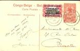 BELGIAN CONGO RUANDA URUNDI GEA PPS  STIIBE BC 43 VIEW 62 USED KIGOMA 22/11.19 TO BRUSSELS