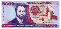 MOZAMBIQUE 5000 METICAIS 1991 Pick 136 Unc - Mozambique