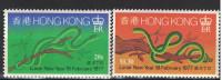 Hong Kong. 1977. Snakes. Lunar New Year. MNH Set. SCV = 6.65 - Snakes