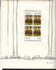 CAPE VERDE - 1985 - HUNDERTWASSER SHEETLETS OF 4 X 3 MINT NEVER HINGED,SG CAT £375 - Cape Verde