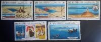 E11l DUBAI 1970 Stamps - Oil Production - Dubai