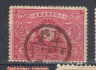 Japon N° 87  (1894) - Usati