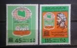 E11l Libya 1980 Mi. 849-850 Complete Set Of 2v. MNH - UNESCO, 1000th Birthday Anniversary Of Ibn Sina - Libya