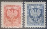 E11l Poland 1952 Coat Of Arms Polecona & Zwykta MLH - 1944-.... Republic