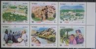 E11l Sultanate Of OMAN 1998 Mi. 436-441 Tourism In Oman Complete Set MNH - Oman