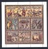 Libya 1982  -  Minisheet - Mosaics MNH** Excellent Quality - Libya