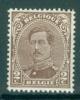 BELGIE - OBP Nr 136 - 2 C Type I - Variëteit V15 (A. De Haene 1927) - Errors And Oddities