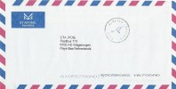 Uganda 2000 Kampala Postage Paid Unfranked Cover - Oeganda (1962-...)
