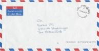Uganda 2011 Kampala 2 Postage Paid Unfranked Cover - Oeganda (1962-...)