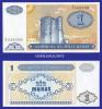 1993 AZERBAIJAN 1 MANAT SERIAL No. .... 92 KRAUSE 14 UNC. CONDITION - Azerbaïjan