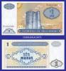 1993 AZERBAIJAN 1 MANAT SERIAL No. .... 94 KRAUSE 14 UNC. CONDITION - Azerbaïjan