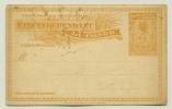 Belgisch Congo - 15ct Carte Postale Not Used - Postwaardestukken