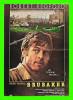 """AFFICHES DE FILM - """"BRUBAKER""""  ROBERT REDFORD - No E 127 - ÉDITIONS F. NUGERON - Affiches Sur Carte"""