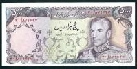 PERSIA PERSE PERSIEN PERSAN PERSIAN1975 SIGNATURE ANSARI 5000 RI NON USED - Iran