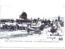 24734  PALESTINE -ISRAEL -temple Aera Tempelplatz Emplacement Vue Generale -16 Sfeir - Israel