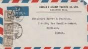 Iraq - Lettre Avion  25/5/1948 Pour Bordeaux France - Iraq