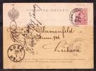 ESK -04 OPEN LETTER FROM LIBAVA TO AUSTRIA 05.01.1885. - 1857-1916 Empire