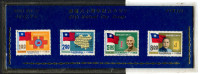 "(1511) MiNr. 847 - 850, Taiwan, Republic Of China, ""60 Th National Day Stamps"" Folder, Eingeschweißt, Aus Taiwan"