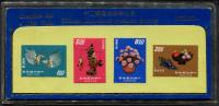 "(1512) MiNr. 1008 - 1011, Taiwan, Republic Of China, ""Handicraft Products Stamps"" Folder, Eingeschweißt, Aus Taiwan"
