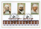 Algeria No. 1620 FDC Famous People Religious Eternal Religions Islam Imams - Cheikh Mbarek El Mili - Islam
