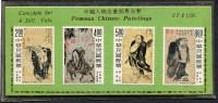 "(1513) MiNr. 1083 - 1086, Taiwan, Republic Of China, ""Famous Chinese Paintings"" Folder, Eingeschweißt, Aus Taiwan - 1945-... Republic Of China"