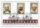 Algeria No. 1621 FDC Famous People Religious Eternal Religions Islam Imams Cheikh Ahmed Hamani - Islam