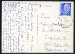 TP Circulada Matasellos *Circular. 12 Nov 76* Poco Legible. - Aéreo