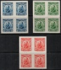 Uruguay 1928 SC 391a-393a MNH - Uruguay