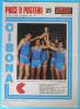 KK CIBONA Zagreb Croatia Basketball Club SPORT. NOVOSTI Special Issue 1982. With Very Large Poster * Basket-ball Cosic - Apparel, Souvenirs & Other