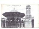 24780 EGYPTE Egypt -Cairo Caire  -mosquée Mehemed Aly -vegnios Zachos 584