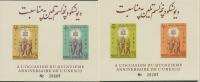 Afghanistan 1962 Unesco Block 20/21 B Postfrisch (G20804) - Afghanistan