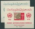 Afghanistan 1963 Welttag Der Meteorologie Block 41/42 Postfrisch (R20778) - Afghanistan