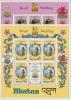 Bhutan 1981 Royal Wedding 756,758 Klb Postfrisch (G20815) - Bhutan