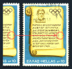 """GREECE 1968 - Variety Of 10 Drs. (no Dash After The Letter """"O"""") Used - Grèce"""