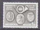 BELGIUM   515    *     POSTAL  MUSEUM - Belgium