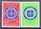 BELGIUM   531-2     *   NATO - Belgium