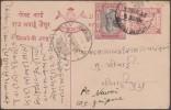 Jaipur (état Indien) 1913. Entier, Carte Postale. Chariot Solaire, Oblitération Et Illustration Montrant Le Soleil - Astronomy