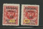 MEMELGEBIET 1923 Lithuania Litauen Memel Klaipeda Michel 131 + OPT ERROR (*) - Litauen