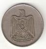 Egypte 10 Piastres 1967  Km 413   Xf - Egypte