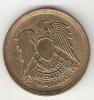 Egypte 10 Milliemes 1973  Km 435   Unc - Egitto
