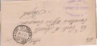 Cava Dei Tirreni. 1925. Annullo Frazionario (57 - 60), Su Franchigia - Marcophilie
