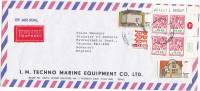 ISRAEL COVER To DEFENSE MINISTRY HYDROGRAPHIC Dept Taunton GB  From TECHNO MARINE EQUIPMENT Co,  Stamps - Other