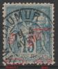 FRANCE  1877-80 - SAGE - Obl. Y&T 90 - 15c -  FAUX POUR SERVIR  Voir Dents  & Scan   -  Brrrrrrrrrr - 1876-1898 Sage (Type II)