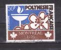 N° PA  112  Oblitéré  J.O. De  MONTREAL - Oblitérés
