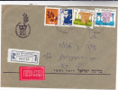 1987 REGISTERED EXPRESS ISRAEL Stamps COVER With  ZAHAL FORCES EMBLEM , Express Label - Covers & Documents