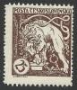 Czechoslovakia, 25 H. 1919, Sc # B125, Mi # 35, MH - Czechoslovakia