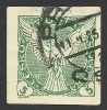 Czechoslovakia, 5 H. 1920, Sc # P2, Mi # 189, Used. - Newspaper Stamps