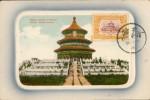 Carte Maximum  Pekin Temple Of Heaven (carte Gauffrée) - China